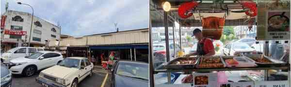 KY eats – Fushou Lou Nyonya Curry Mee at Petaling Jaya