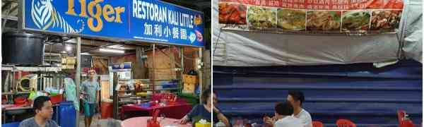 KY eats – Awesome Crabs at Kali Little Restaurant, Klang