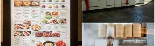 KY eats – Bak Kut Teh Xiao Long Bao at Paradise Dynasty, 163 Retail Park, Mont Kiara