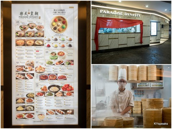 Paradise Dynasty at 163 Retail Park, Mont Kiara