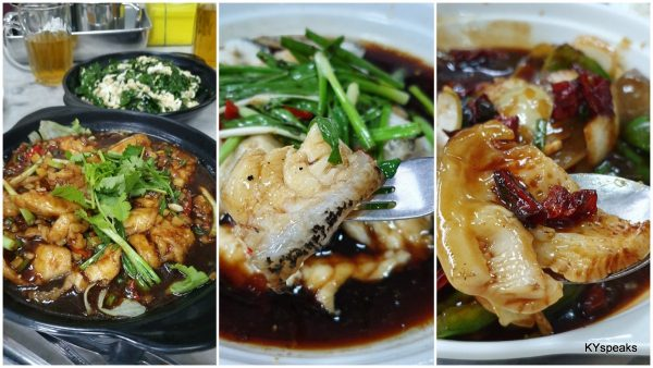 braised, steamed, or lips?