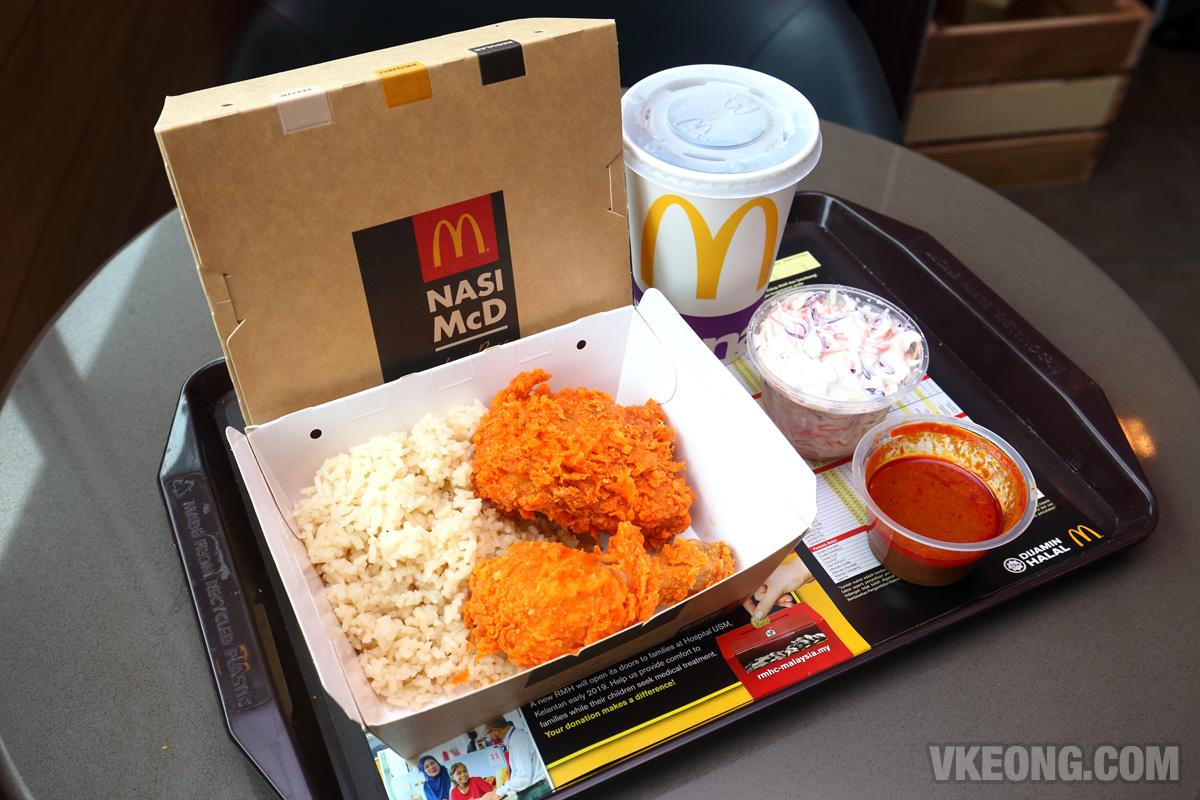 McDonald's-Nasi-McD
