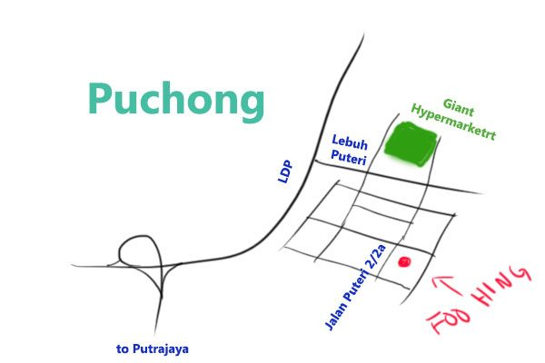 map to foo hing dimsum
