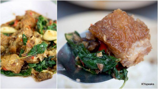 fried roasted pork with basil