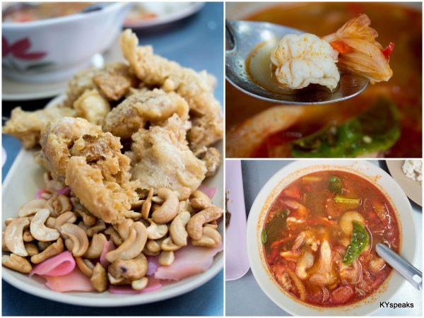 shrimp tomyam, fried century egg with ginger