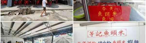 KY eats – Fish Noodle at Little Eat Stall, Pudu