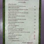 tanatip menu 1