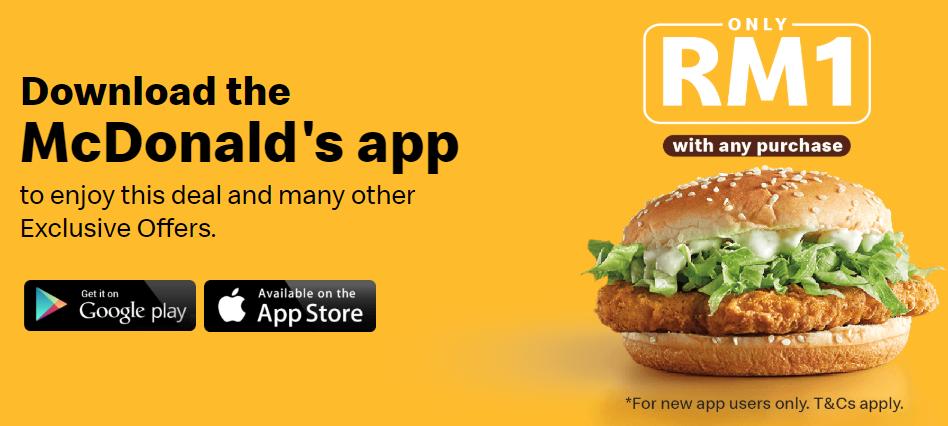 McDonald's Malaysia App