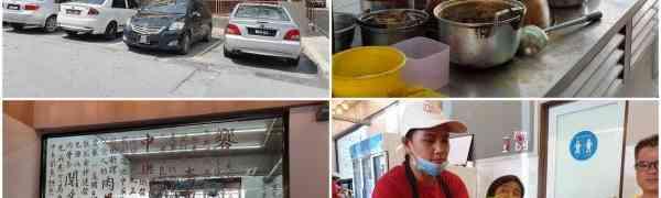 KY eats – Ki Heong Bak Kut Teh, Bukit Tinggi Klang