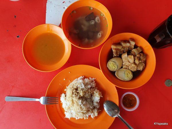 Hailam Rice @ Klang