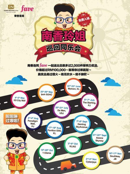 Madam Ling Roadshow dates across Malaysia