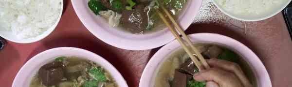 KY eats – Pork Offal Rice, Sukhumvit 55, Bangkok