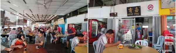 KY eats – Kah Ping Mee Hoon Kuih (Pan Mee) at Jalan Gelugor, Klang