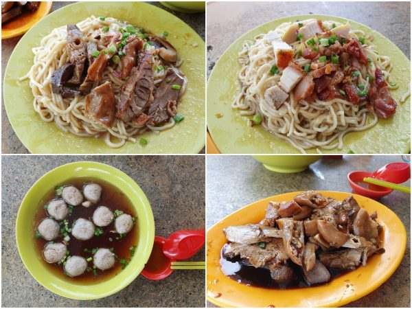 pork offal noodle, roast/bbq pork, beef balls, pork offal (small)
