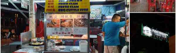 KY eats – Taiping Oyster Omelette, Taman Tasik Food Centre