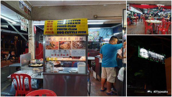 Taman Tasik Food Centre, Taiping