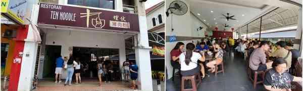 KY eats – Sumptuous Pork Noodle at Ten Noodle, Kota Damansara
