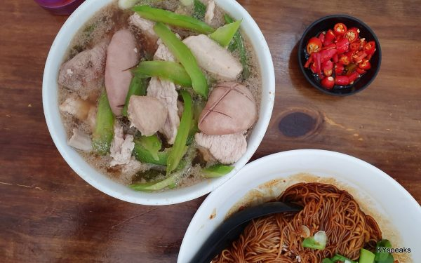 dry mee suah with mixed pork