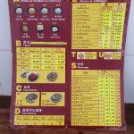 ten noodle menu (2)