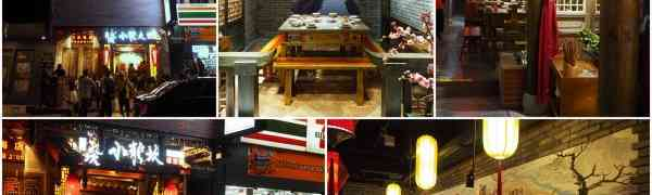 KY eats – Authentic Xiao Long Kan Sichuan Hot Pot, Fahrenheit 88, KL