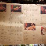 xiao long kan menu (3)