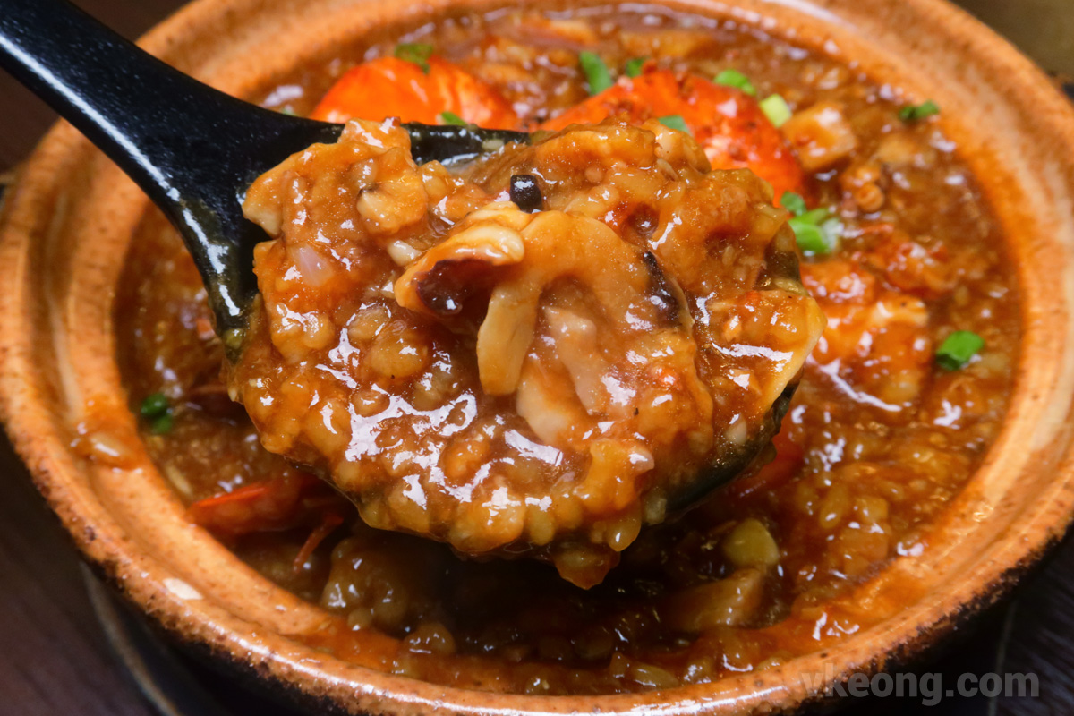 Yugo-House-Fried-Porridge