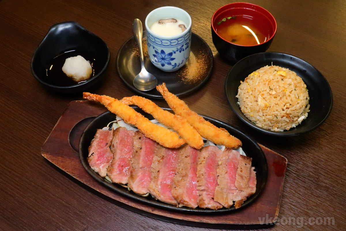 Beef-Fillet-Steak-with-Ebi-Tempura-Set
