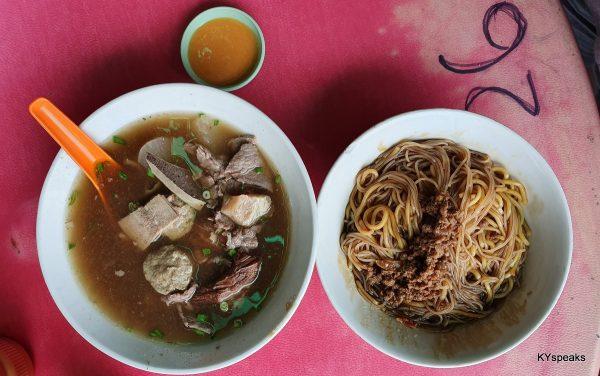 Ngau Chap Mee Kan Lao