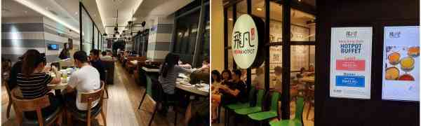KY eats – Buffet Style Mala Steamboat at Fei Fan Hot Pot, Subang SS15 Courtyard