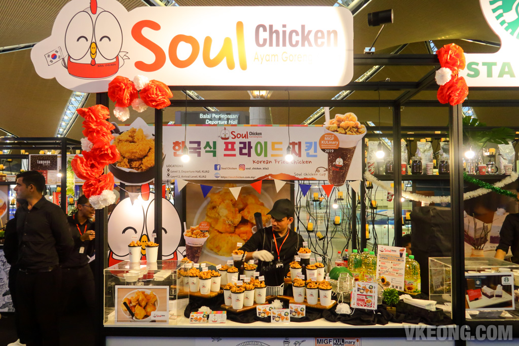 MIGF-KULinary-KLIA-2019-Soul-Chicken